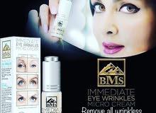 Immediate Remove wrinkles micro cream
