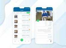 برمجة تطبيقات - مواقع - دعايه واعلان بجميع الانواع