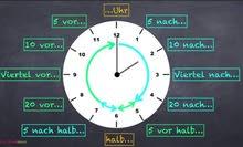 مدرس لغة ألمانية