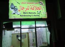 محل حلاقة رجالي للبيع