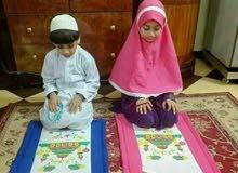 طقم مصلية لاطفال لاولاد والبنات (طقم خاص للاولاد وطقم للبنات )