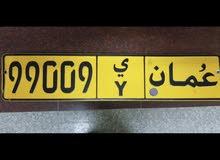 للبيع رقم جميل 99009 ي
