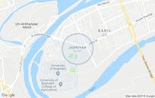 apartment for rent in BaghdadJadriyah