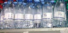 Hajar water