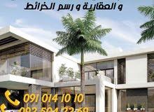 مكتب الوسيط للخدمات الهندسية و العقارية