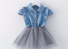 ملابس اطفال درجة اولى