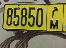 رقم مميز للبيع رمز واحد