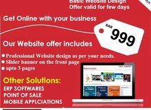 Website Designing Offer In Jeddah (SAR. 999 ONLY)