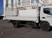 نقل مکانی اغراض بيت truck 3ton 7ton