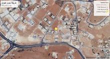 ارض للبيع شفا بدران مرج الفرس مساحه 756م على شارعين