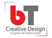 مصمم جرافيك ابحث عن عمل  Graphic Design looking for a job