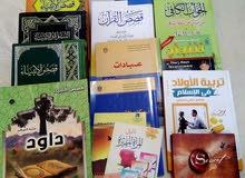 كتب للإيجار درهم واحد في الأسبوعbooks for rent one dirham per week