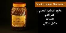 علاج طبيعي بالاعشاب وعسل الدغموس