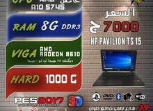 لشغل الجرافيك / HP PAVILION TS 15,,AMD A10 جيل خامس/تاتش اسكرين