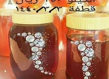 العسل الطيب وعلى الضمان