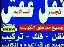 نقل اثاث نور الكويت فك نقل تركيب اا