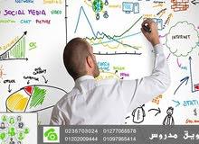 فريق تسويق مصري محترف به كل التخصصات يعمل علي زياده مبيعاتك الضعف قي وقت قياسي