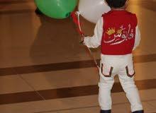ملابس العيد الوطني