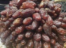 ثمور للبيع من المصنع دايركت بيع بالجمله