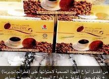 قهوة دكسن