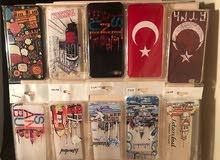 كفرات جديده بأشكال مختلفه وجميله من تركيا