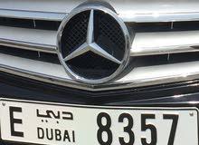 لوحه  السياره رقم دبي E 8357