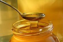 عسل طبيعي نقي 100 %