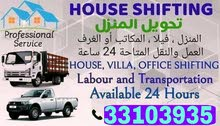 House shifting and