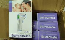 تيرمومترات قياس الحرارة بدون لمس