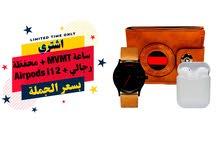 Airpods i12 + ساعة MVMT جملي + محفظة رجالي جملي