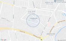 قطعة أرض في اليرموك للبيع