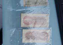 مجموعة تحف وعملات ورقية ونقدية وطوابع قديمة جدا