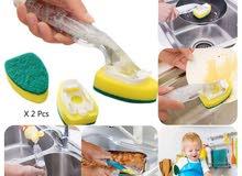 منظف الأطباق  واضافة الصابون السائل اوتوماتيك