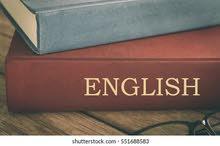 معلمة انجليزي ع اتم استعداد لتحضير الامتحانات وتاسيس في القراءة والقواعد