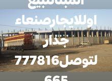 مبنا يتكون من بدروم و25فتحه ودور ثاني يصلح مستشفى او مركز تجاري أو مطعم للإيجار