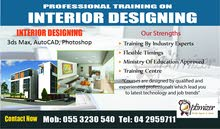 AutoCAD Training Course in Dubai