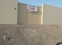 صناعية للأجار في دبا الفجيرة البدية قرب خورفكان