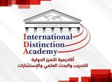 تدريب علي برامج التعليم الخاصة بوزارة التربية