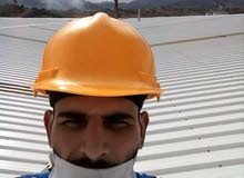 Mohamed Uptech