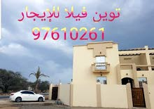 Unfurnished Villa for rent with 2 Bedrooms - Al Batinah city Barka