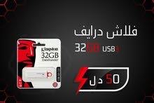 Kingston 32GB flash drive Usb3.0 فلاش ميموري