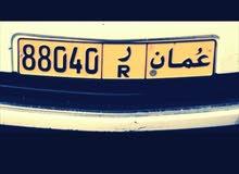 رقم مميز للبيع 88040 ر