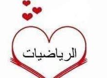 مدرس رياضيات ( شفا بدران وابو نصير والجبيهه)