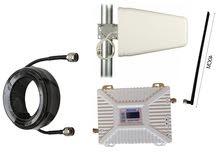 مقوي شبكة الجوال اتصال و انترنت 3G 4G