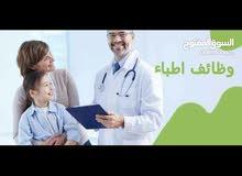 مطلوب اطباء وممرضات للكويت