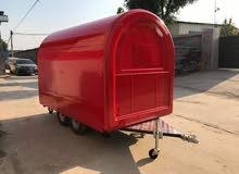 آخر وحدة متوفرة تحصل على عربة الطعام الخاصة بك الآن.