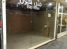 محل للبيع في مكسيم مول جبل الحسين تمليك