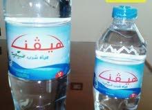 مياه معدنية بأسعار خاصة