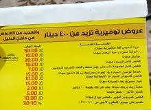 يصرف في مناطق عمان