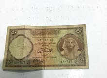 خمسين قرشا مصريه لسنه 1960